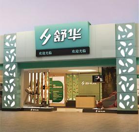 北京bwin最新首页跑步机售后服务