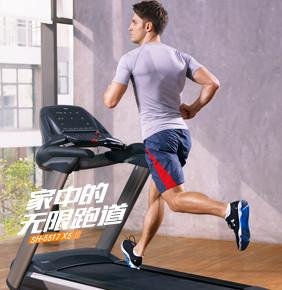 北京亚博体育app安卓动感单车维修电话